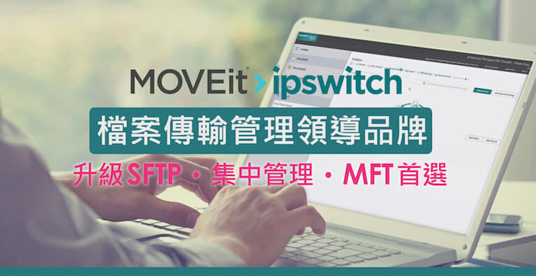 MFT_MOVEit