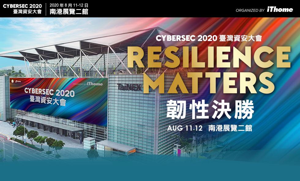 CyberSec2020
